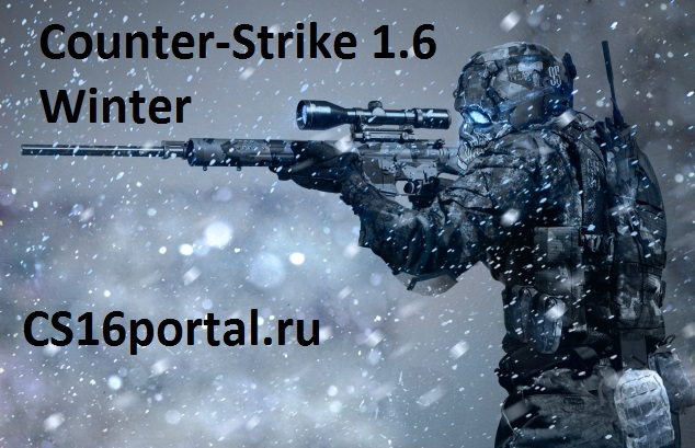 CS Winter Edition